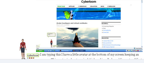 weblin cyberloom